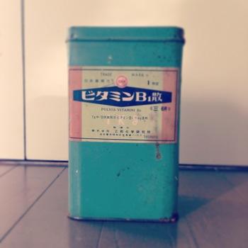 写真+3 (1).JPG